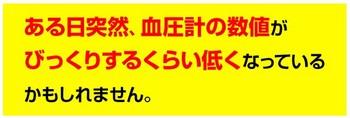 2009y12m20d_084151359.jpg